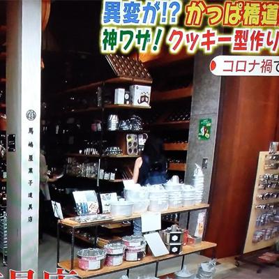 2020年7月28日テレビ朝日スーパーJチャンネル