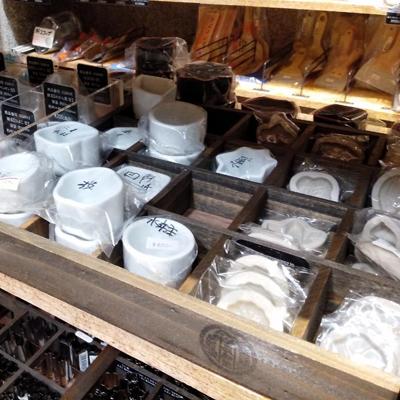 清水焼干菓子型やセラミック錦玉